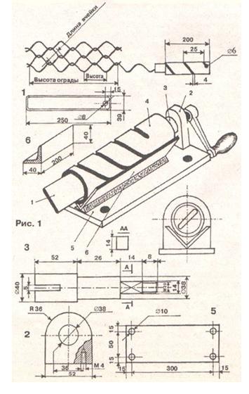 схема станка для сетки.png